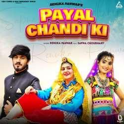 Payal Chandi Ki Poster