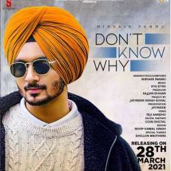 Don't Know Why Poster