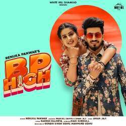Bp High Poster
