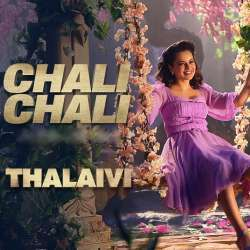 Chali Chali Poster
