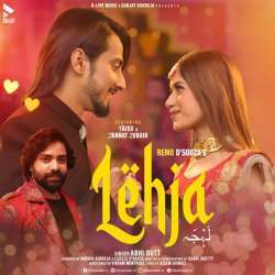 Lehja - Abhi Dutt Mp3 Song Download - PagalWorld