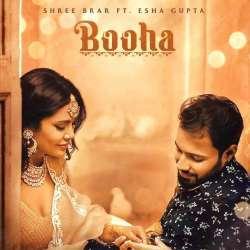 Booha Poster
