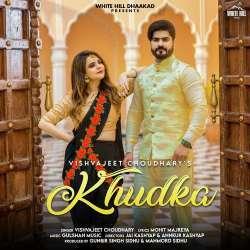 Khudka Poster