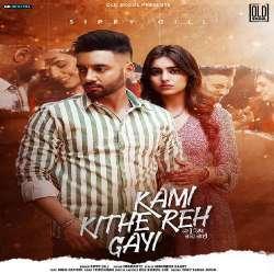 Kami Kithe Reh Gayi Poster