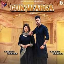 Gun Warga Poster