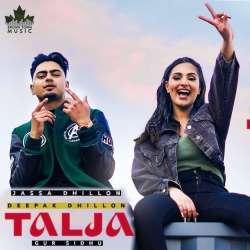 Talja Poster