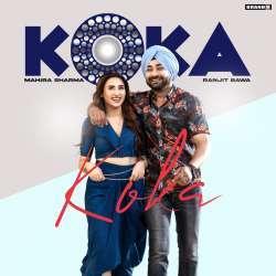 Koka Poster