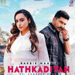 Hathkadiyan Poster