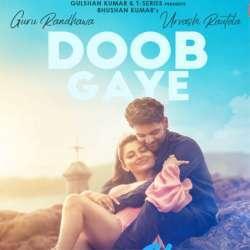 Doob Gaye Poster