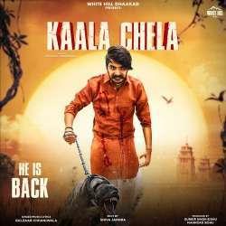 Kaala Chela Poster