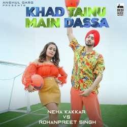 Khad Tainu Main Dassa Poster