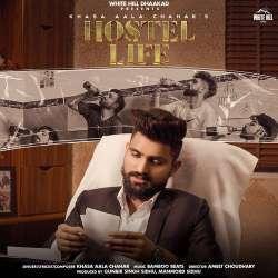 Hostel Life Poster