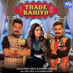 Thade Rahiyo Poster