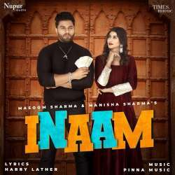 Inaam Poster