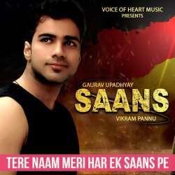 Tere Naam Meri Har Ek Saans Pe Poster