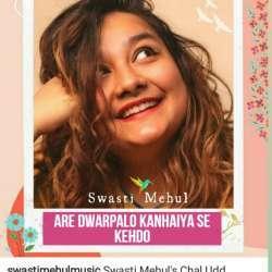 Are Dwarpalo Kanhaiya Se Kehdo Poster
