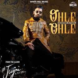 Ohle Ohle Poster