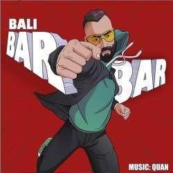 Bar Bar Poster