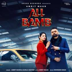 All Bamb Poster
