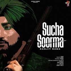 Sucha Soorma Poster