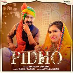 Pidho Poster