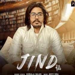 Jind Poster