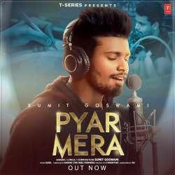 Pyar Mera Poster