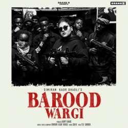 Barood Wargi Poster