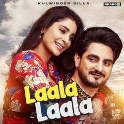 Laala Laala Poster