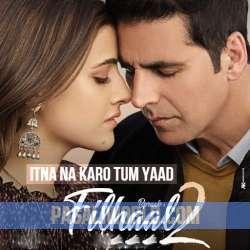 Itna Na Karo Tum Yaad Poster